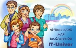 Дети в городе. Харьков. Обучение и современные технологии
