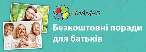 Дети в городе. Харьков. 4mamas