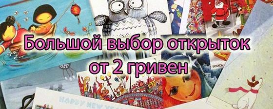 Дети в городе. Харьков. Мастерская Свободных Художников